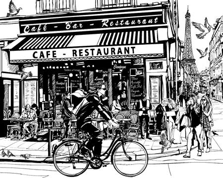 파리의 오래된 카페 - 벡터 일러스트 레이 션