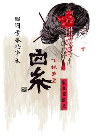 red dress: Portrait of Japanese woman - vector illustration