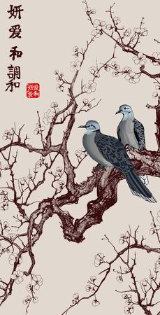 Sakura japan cherry branch with blooming flowers and two turtle doves - vector illustration – Japanese characters meaning: Beauty, Love ; Peace ; Harmony – same characters in the stamp