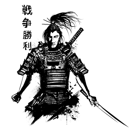 Japanese samourai with sword - vector illustration - meaning of the japanese characters :  WAR, VICTORY