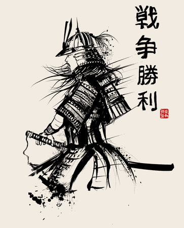 Japanese samourai with sword - vector illustration - meaning of the black japanese characters :  WAR, VICTORY - Meaning of the characters in the red stamp : BEAUTY, LOVE, HARMONIE