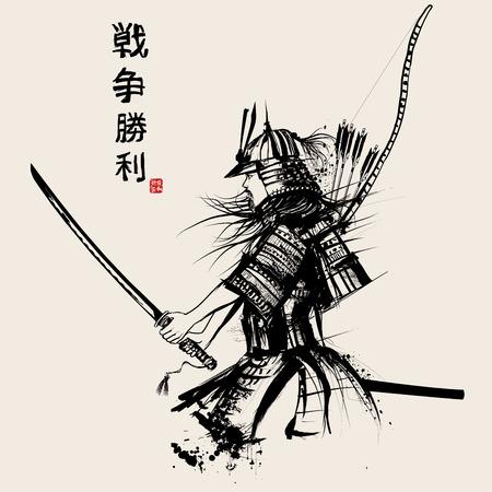 Samourai japonés con espada - ilustración vectorial - significado de los caracteres japoneses negros: GUERRA, VICTORIA - Significado de los caracteres en el sello rojo: BELLEZA, AMOR, ARMONÍA Ilustración de vector