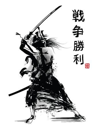 Japanischer Samourai mit Schwert - Vektorillustration - Bedeutung der schwarzen japanischen Zeichen: WAR, VICTORY - Bedeutung der Zeichen im roten Stempel: BEAUTY, LOVE, HARMONIE