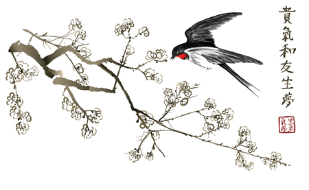 Swallow over a cherry Sakura tree - Vector illustration  ideogram 1= honor ideogram 2 = energy ideogram 3 = harmony ideogram 4 = friends ideogram 5 = life ideogram 6 = dream