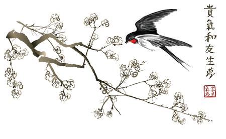 Trague sobre un cerezo Sakura - Ilustración vectorial ideograma 1 = ideograma de honor 2 = ideograma de energía 3 = ideograma de armonía 4 = ideograma de amigos 5 = ideograma de vida 6 = sueño