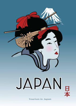 Poster with a portrait of a Japanese geisha woman - vector illustration (meaning of japanese characters = Japan)