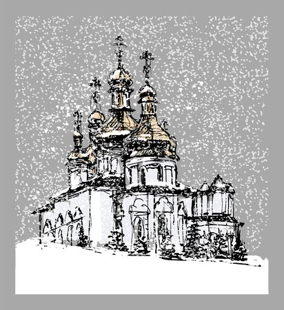 Holy trinity Cathedral, Tyumen in a cold winter. Western Siberia Russia - vector illustration (Ideal for printing on fabric or paper, poster or wallpaper, house decoration)