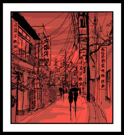 Pedestrians in a street of Tokyo - vector illustration - Japanese characters are fictitious (Ideal for printing on fabric or paper poster or wallpaper house decoration