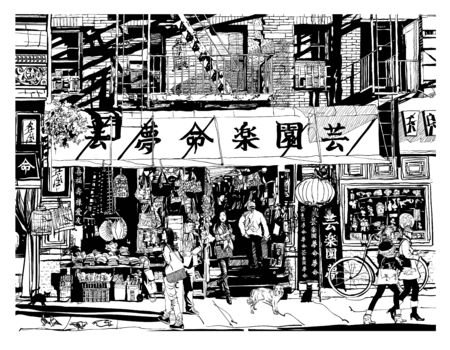 Typical street in chinatown in New York - vector illustration (Ideal for printing on fabric or paper, poster or wallpaper, house decoration) all chinese characters are false or fictitious Illusztráció