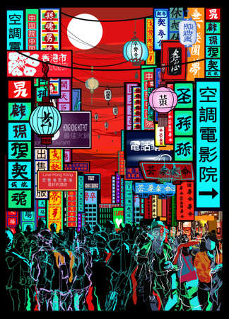 Neon signs in Hong kong - vector illustration (Ideal for printing, poster or wallpaper, house decoration) all sign are fanciful