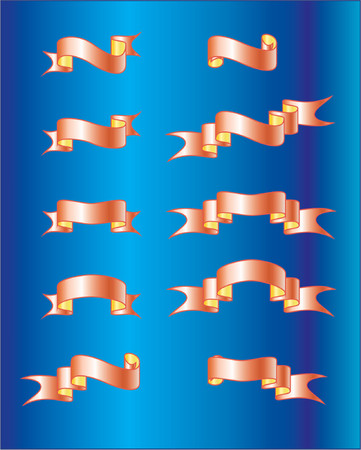 banderole: Banner ribbon on a dark blue background. The vector image.