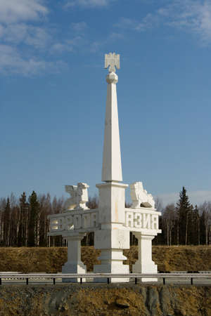 distance marker: Frontier of the Europe and Asia in Russia.