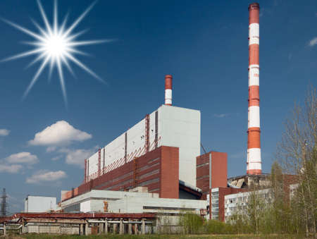 Power station. Industrial production. A panorama photo