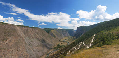 Altai mountains. Summer landscape. Russia photo