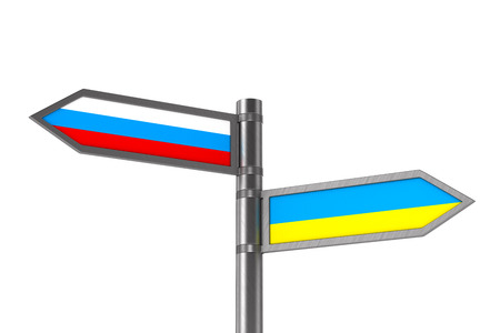 Relations between Russia and Ukraine on white background. Isolated 3D illustration