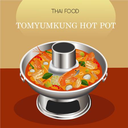 Prawn spicy soup Tom Yum Kung Thai cuisine hot pot vector Illustration