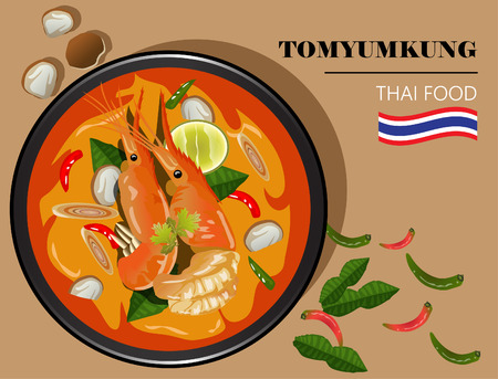 food illustration Tom Yum Kung Thai spicy soup vector top view
