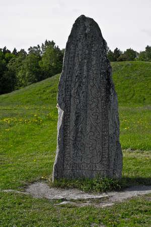 Ancient rune-stone Stock Photo