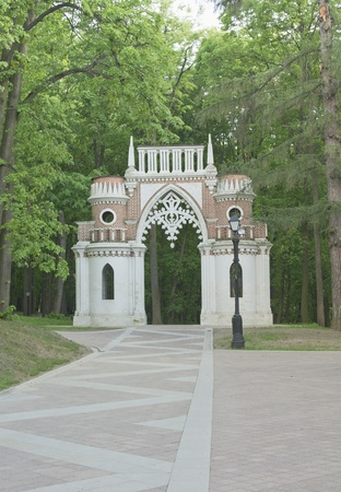Gate in park. photo