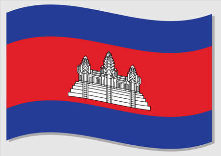 Waving flag of Cambodia vector graphic. Waving Cambodian flag illustration. Cambodia country flag wavin in the wind is a symbol of freedom and independence. 向量圖像