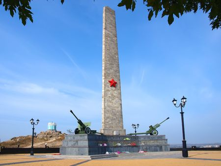 heroism: The memorial on mountain Mithridat, dedicated to the heroism of Kerch in the Second World War, Crimea, Ukraine