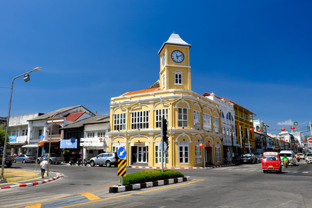 PHUKET, THAILAND - MARCH 01, 2018: Renovated Sino Portuguese Architecture in Phuket old town against blue sky. Redakční