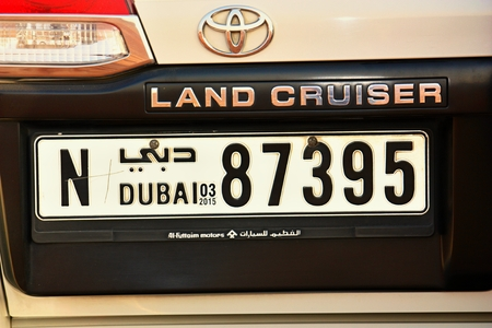 license plate: Dubai car license plate number Editorial