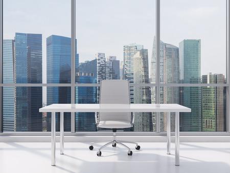 office werkplek met een tafel en stoel