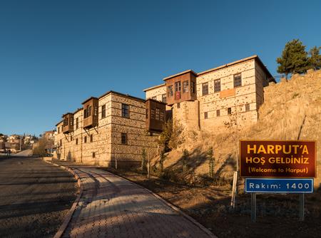 Harput stone houses. Elaz?? - Turkey