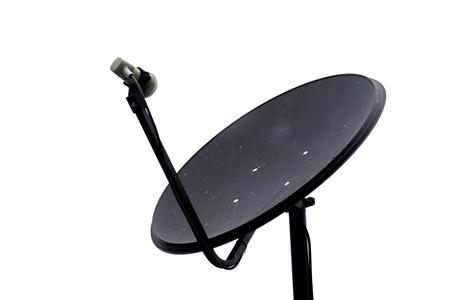 satellite dish isolated on white. Фото со стока