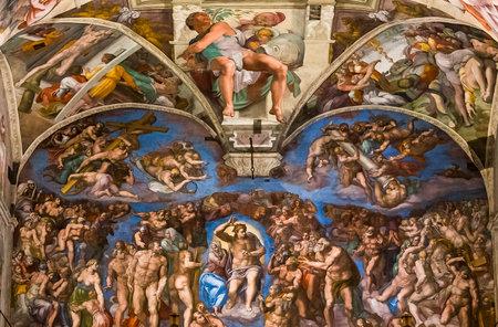 vatican: VATICAN CITY, VATICAN, JUNE 15, 2015 : interiors and architectural details of the Sistine chapel, june 15, 2015, in Vatican city, Vatican