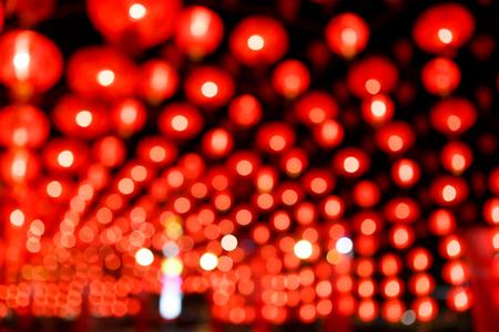 A blurred shot of red Chinese lanterns, bokeh