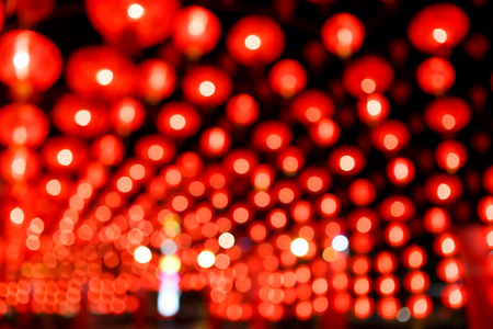 A blurred shot of red Chinese lanterns, bokeh 免版税图像 - 48062453