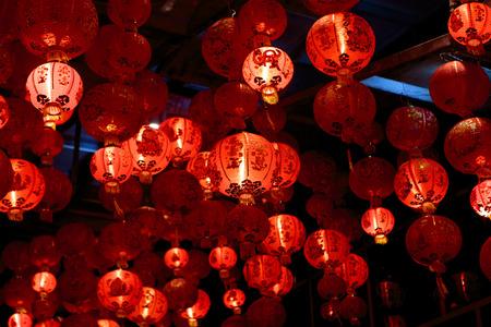 Chinese lantaarns, Chinees Nieuwjaar. Stockfoto