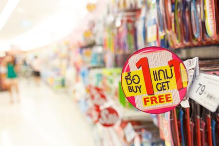 Prize tag buy 1 get 1 free in supermarket