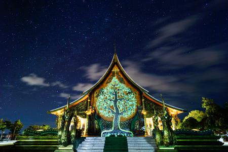 Wat Sirintornwararam, Wat Phu Prao the temple in Ubon Ratchathani Province, Thailand 免版税图像 - 96952191