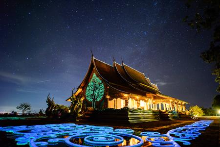 Wat Sirintornwararam, Wat Phu Prao the temple in Ubon Ratchathani Province, Thailand 免版税图像 - 96994860