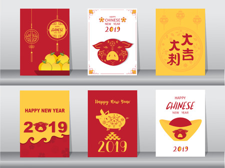 Collection of chinese new year 2019, Craft style, cards, poster, template, greeting cards, animals, pig, Vector illustrations