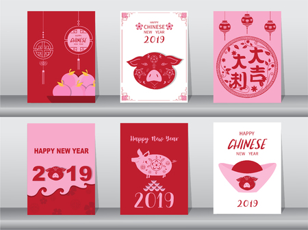 Collection of chinese new year 2019 zodiac,Craft style,cards,poster,template,greeting cards,animals,pig,Vector illustrations Ilustração
