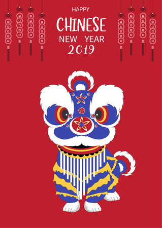 Chinese lion dance for Chinese new year 2019,Craft style, cards, poster, template, greeting cards, animals, pig, Vector illustrations Illustration