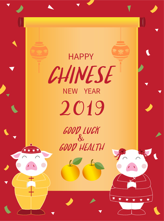 Chinese New Year 2019 festive vector card Design with pig zodiac,Vector illustrations.
