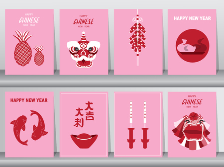 Collection of chinese new year 2019,Craft style,cards,poster,template,greeting cards,animals,lion dancing,Vector illustrations