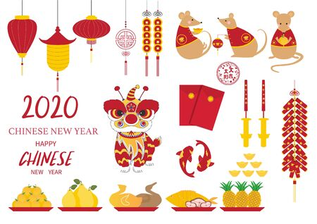 Group of fruit are sacrificial offering, Chinese new year 2020