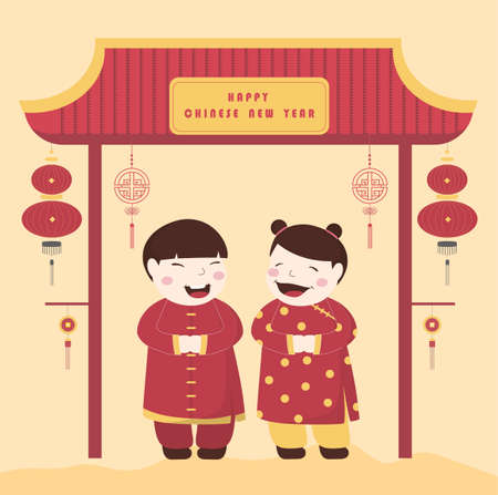 Chinese new year greeting card design with kids ,Little asian in  temple ,Vector illustration. Illustration