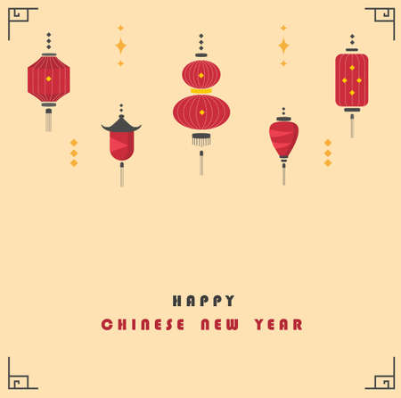 Chinese New Year decorative elements,Lunar year banner with lanterns