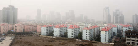 la contaminación del aire sobre la ciudad Foto de archivo - 4215326
