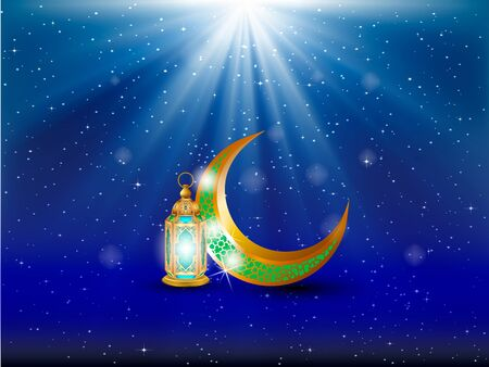 Eid mubarak cover card, Drawn mosque night view from arch. Arabic design background. Handwritten greeting card. Vector illustration Imagens - 128610374