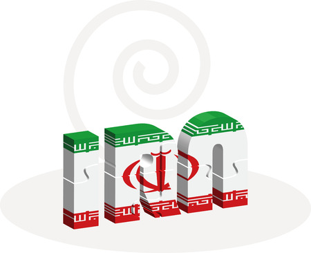 iranian: Vector illustration of Iranian Flag in puzzle isolated on white background Illustration