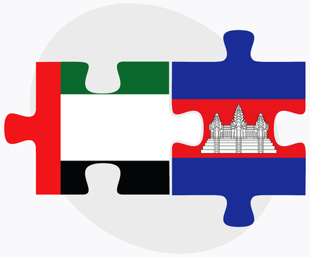 cambodian: United Arab Emirates and Cambodia Flags in puzzle  isolated on white background