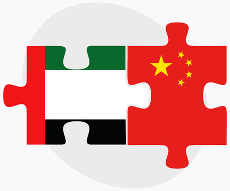 people's republic of china: United Arab Emirates and China Flags in puzzle  isolated on white background